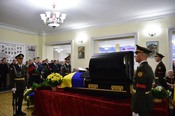 ВКиеве прощаются сШаповалом: церемония— под усиленной охраной