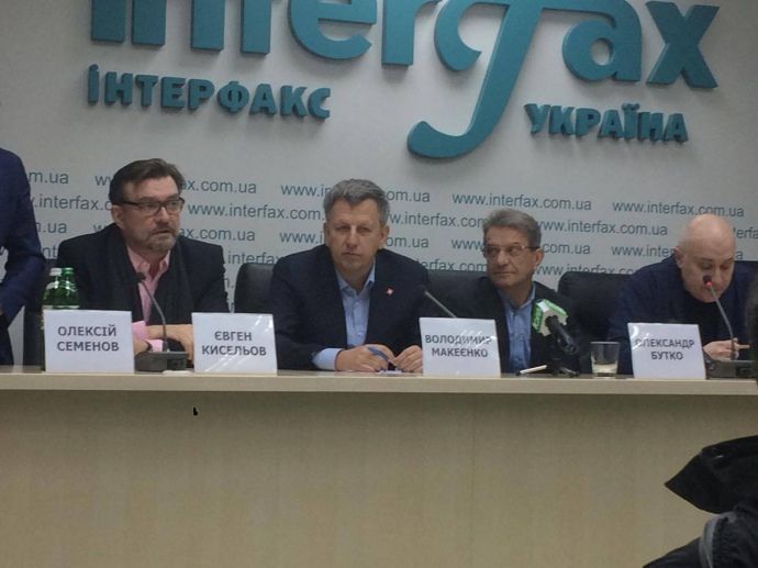 Макеєнко: Я придбав 9,5% телеканалу