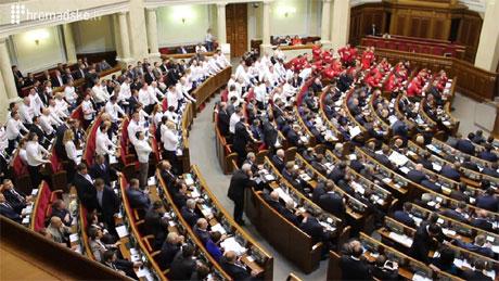 Фото Громадське.ТВ