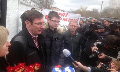 Луценко вийшов на волю. Фото ЛігаБізнесІнформ