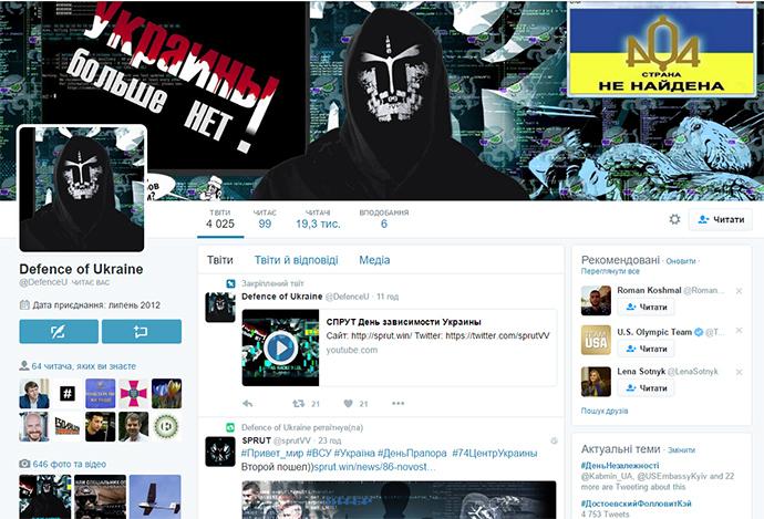 Хакеры взломали страницы Минобороны иНацгвардии в социальных сетях