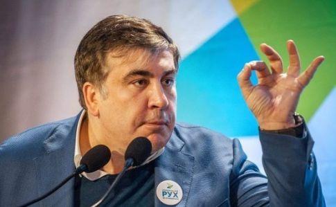 Україна двічі відмовилась екстрадитувати Саакашвілі