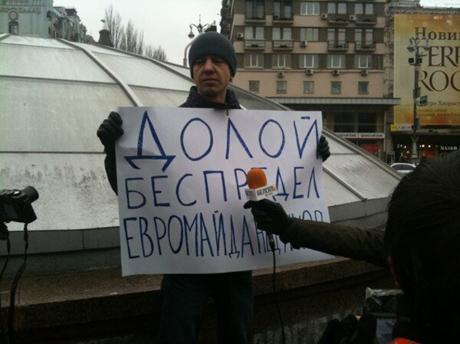 Фото Оксаны Коваленко