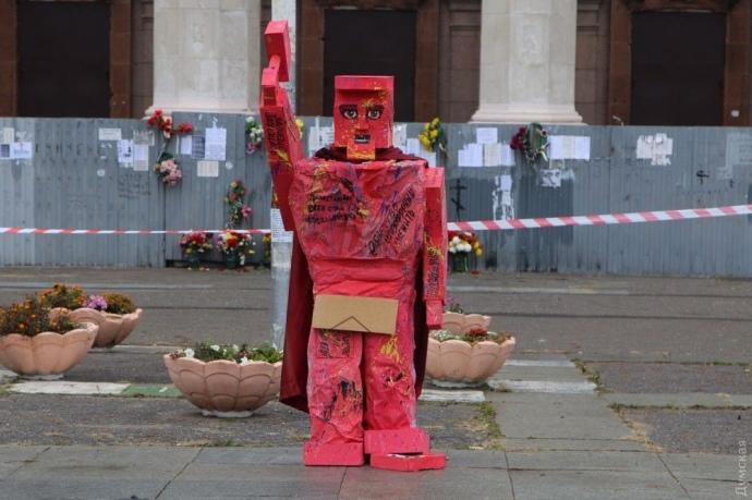 НаКуликовом поле неизвестные установили необычную фигуру вчесть 100-летия революции