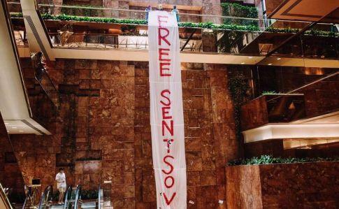 УTrump Tower вНью-Йорку вивісили банер звимогою звільнити Сенцова