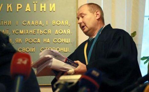 Судья Чаус убежал вКрым,— Холодницкий