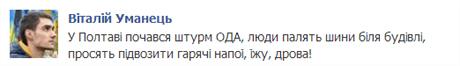 ����-��� ������� Facebook