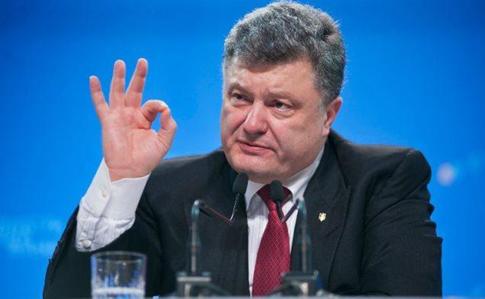 США можуть ухвалити рішення про зброю для України дожовтня— Порошенко