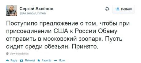 Военные наблюдатели ОБСЕ прибыли в Сумскую область - Цензор.НЕТ 3413