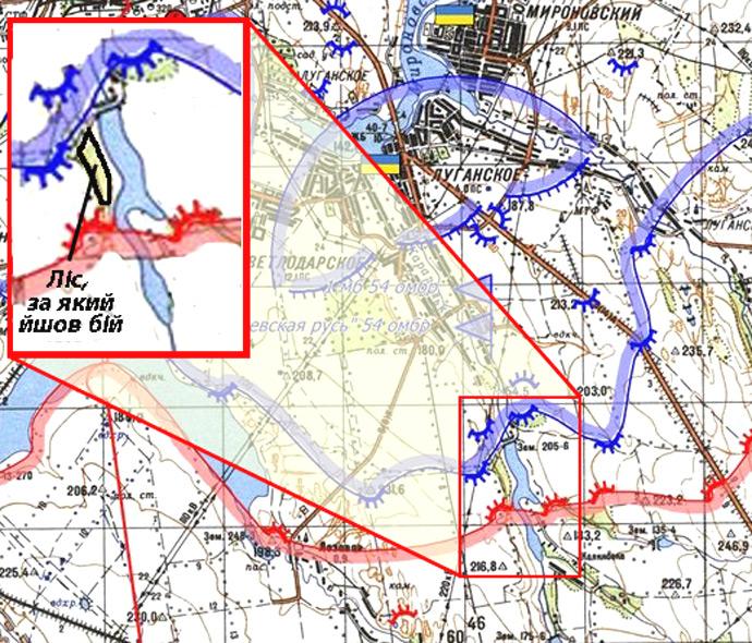 Район бойових дій на Світлодарській дузі у грудні 2016 року