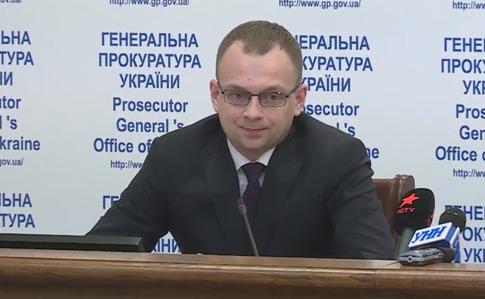 Ваэропорту «Борисполь» задержали экс-прокурора ГПУ
