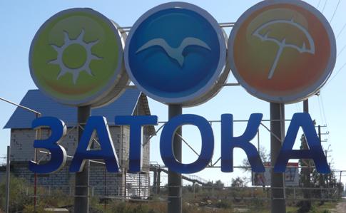 Аваков поделился деталями специализированной операции вЗатоке