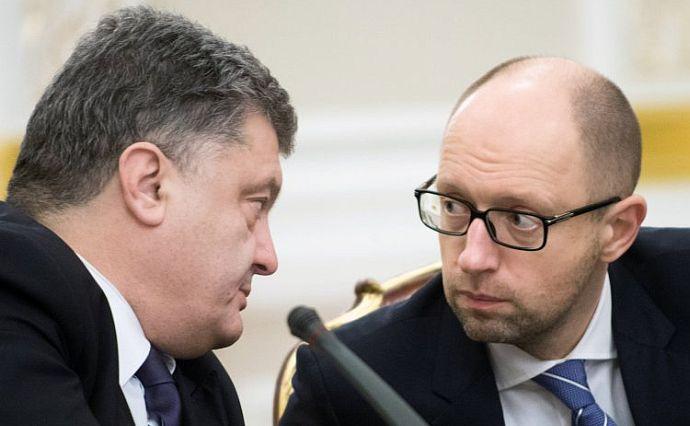 """Бурбак - Луценко: """"Когда напоминают о медведчуковской конституции, то я хотел бы напомнить, кто в 2005 году ее разрабатывал и принимал"""" - Цензор.НЕТ 153"""