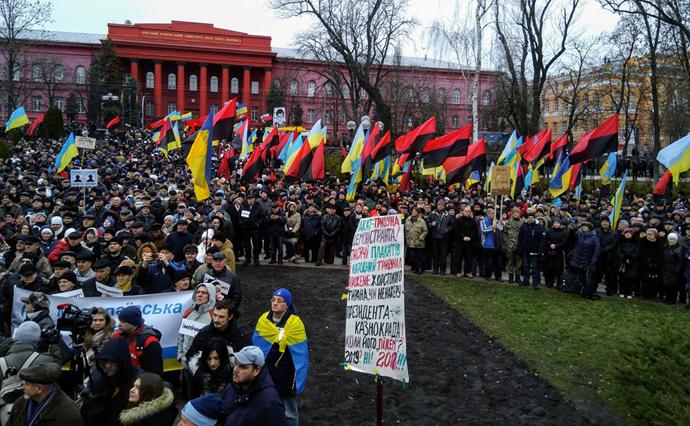 УКиєві почалася акція прихильників Саакашвілі «Марш за імпічмент»