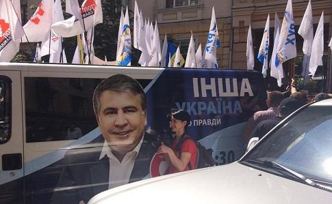 Біля Мін'юсту партія Саакашвілі влаштувала мітинг