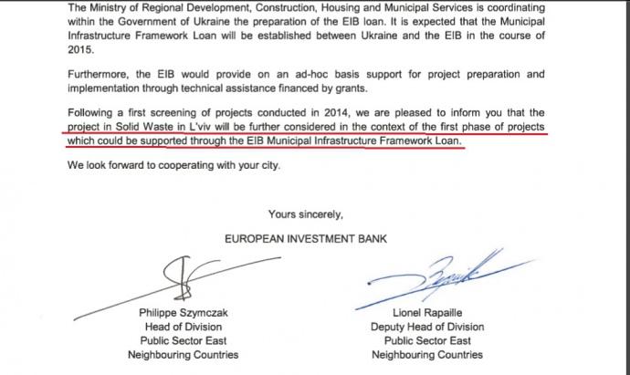 Лист ЄІБ до Львівської ради за 14 квітня 2015 року, де банк вказує на зацікавленість проектом твердих побутових відходів у Львові