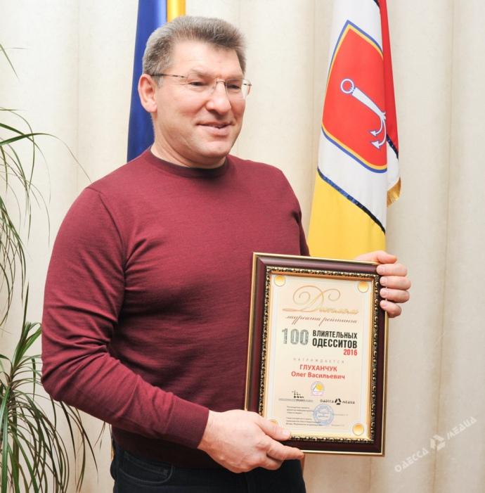 ВОдессе председатель окружного суда ездил погороду навеселе