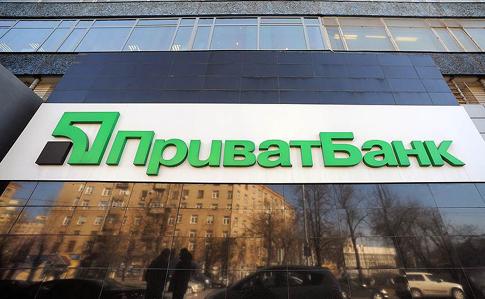 Министр финансов выпустит бонды на116 млрд грн— Национализация ПриватБанка