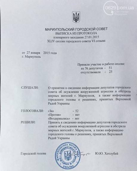 """Уничтожено более 20 террористов на Луганщине. В районе Желобка зафиксировано 10 подбитых вражеских танков, - ОК """"Север"""" - Цензор.НЕТ 2904"""