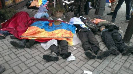 Погибшие на Майдане