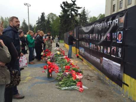 В Одесі відзначають роковини трагедії 2 травня на Куликовому полі 12