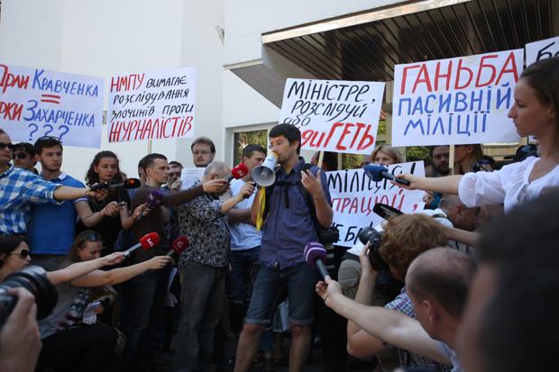 Избитый фотограф Коммерсанта-Украина Влад Содель