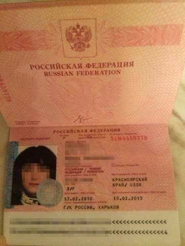 """Терористка Лариса Чубарова, вона ж """"Тереза"""""""