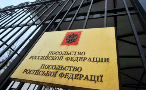 Выборы в Государственную думу вУкраине: Киев выдвинул условия