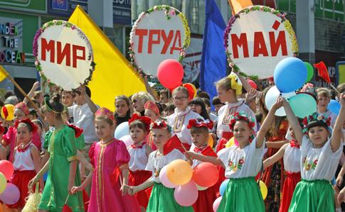 Украина планирует отменить празднование 8марта, 1 и9мая