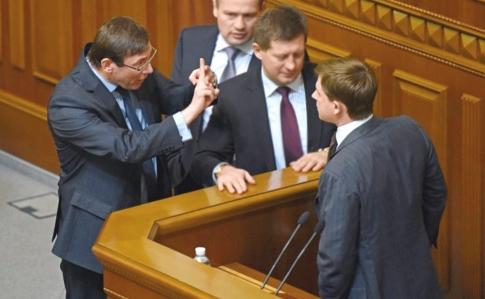 Луценко підписав повідомлення про підозру депутату Ради Довгому