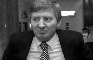 Ахметов давал $25 миллионов за снятие охраны с луганской ТЭС - депутат