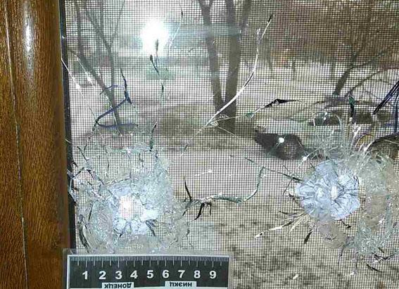 ВБахмуте стреляли поокнам офиса здешней телекомпании