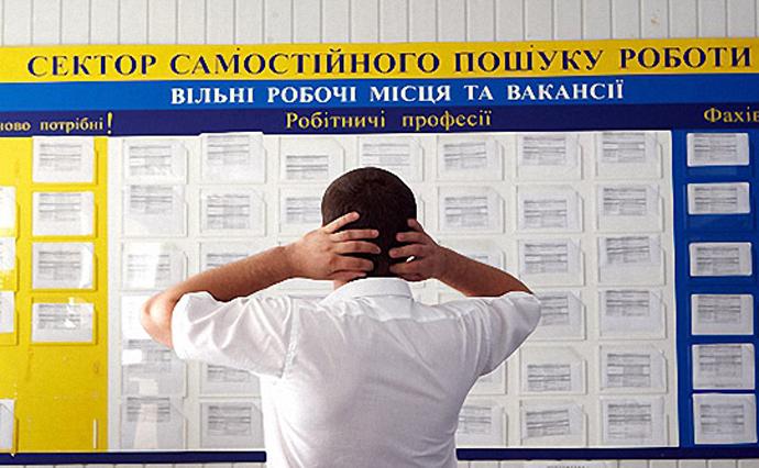 ВУкраїні підвищили допомогу збезробіття: названі суми