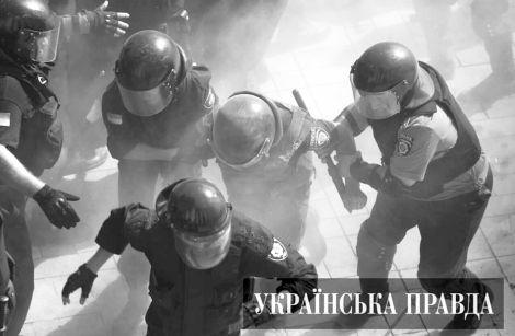 Гранату под Радой бросил свободовец из батальона Сич - Аваков
