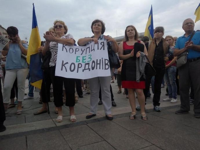 Прихильники Саакашвілі мітингують