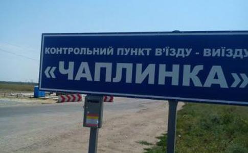 Накордоні Криму росіяни спеціально створюють черги