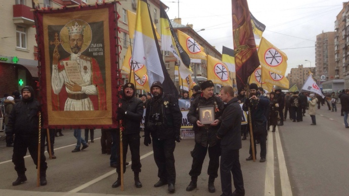 Организаторы «Русского марша» отменили акцию. Задержаны неменее 20 человек
