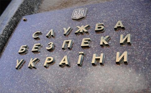 УДонецьку пропав український журналіст— названо ім'я