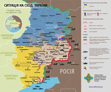 РНБО оприлюднило відео з колоною російської техніки на Луганщині 4