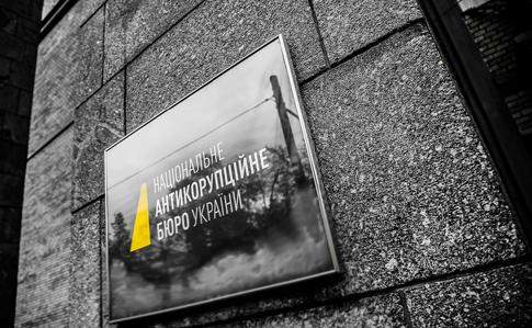 Дело Мартыненко: пятому подозреваемому выбрали меру пресечения
