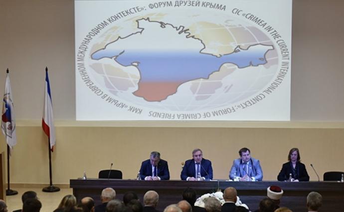 Украинский посол прокомментировал визит австрийцев на«форум друзей» вКрыму