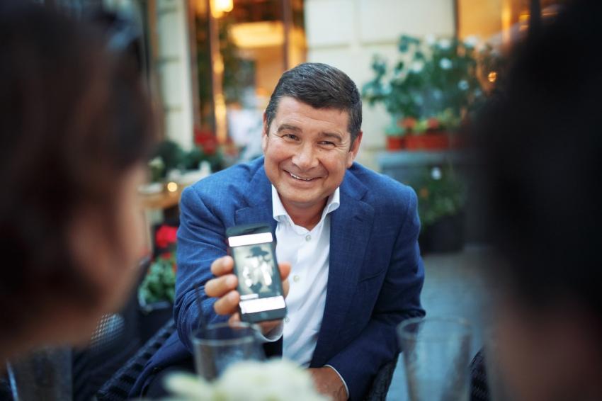 Онищенко получил российский паспорт и консультируется со спецслужбами РФ, - Турчинов - Цензор.НЕТ 8945