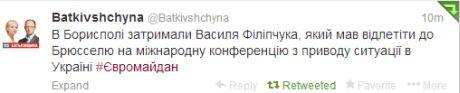 c9d165e-filipchuka-zatrimali-v--borspoli- Революция. День 16-ый. Хроника (фото)