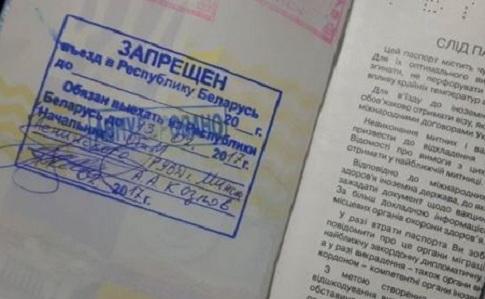 Архиепископа БАПЦ непустили вБеларусь