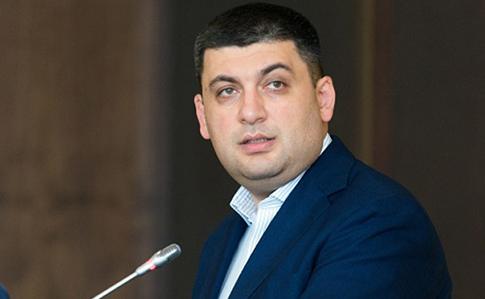 Гройсман из-за Приватбанка отменил визит вБрюссель исрочно собирает Кабмин