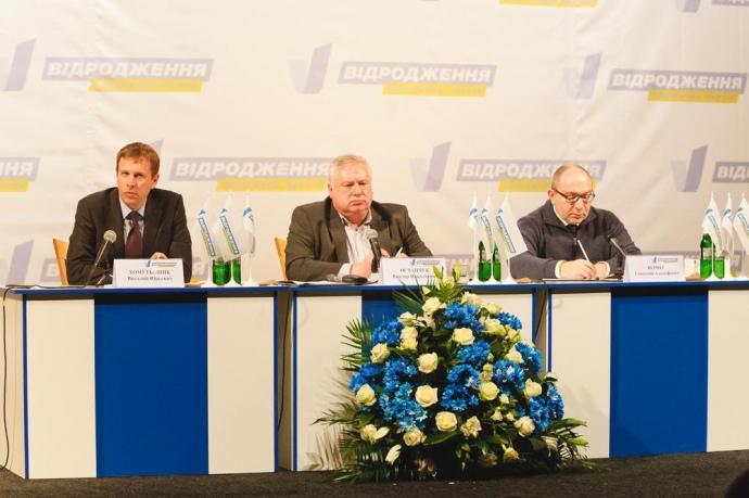 Нині харківський мажоритарник Віктор Остапчук - замголови партії