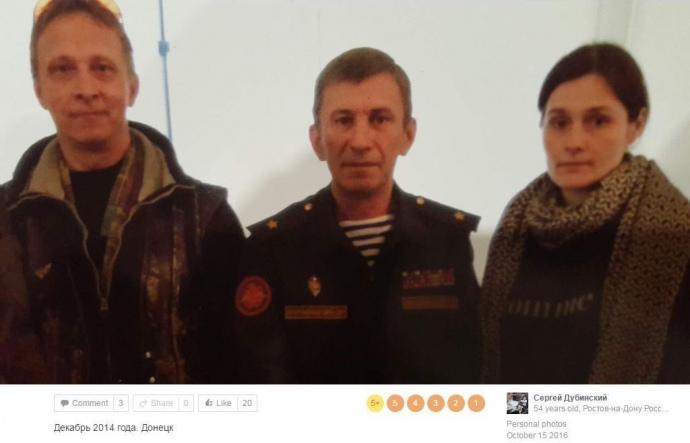 """Дубинский-Хмурый был ключевым организатором переброски """"Бука"""" из Донецка в поле к югу от Снежного в день, когда сбили MH17, - Bellingcat - Цензор.НЕТ 1780"""