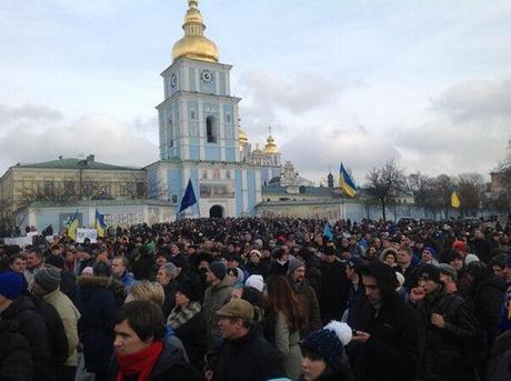 Фото з Twitter @Євромайдан