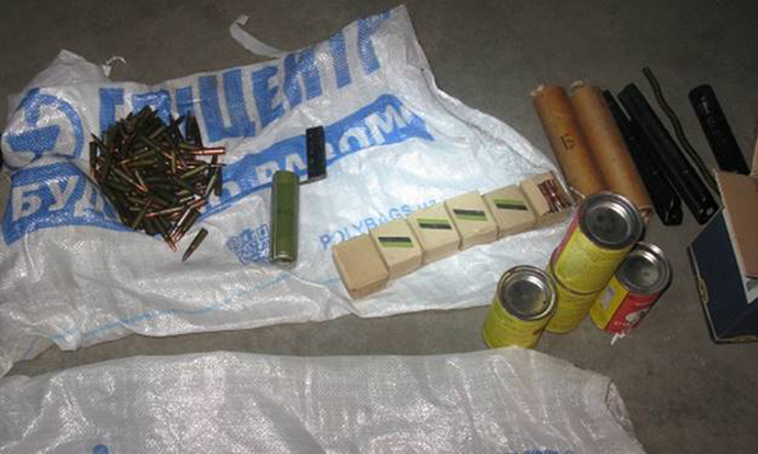 Преступность вгосударстве Украина: вКиеве отыскали тайник соружием