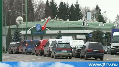 Из оккупированных районов Донбасса и Крыма в другие регионы переселено более 829 тысяч человек, - ГосЧС - Цензор.НЕТ 3822